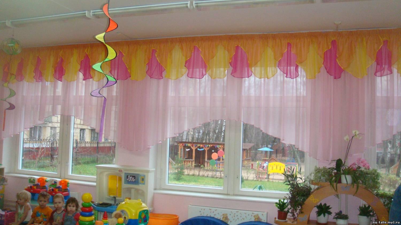Шторы для детского сада